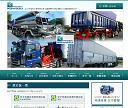 産業廃棄物の収集と運搬は河津産業へ