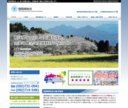 福岡間税会:税の知識を高め、企業経営の健全な発展を目指します
