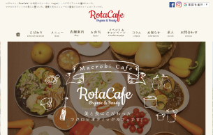 RotaCafe様